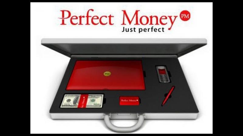 Регистрация в платёжной системе Перфект Мани (Perfect Money)