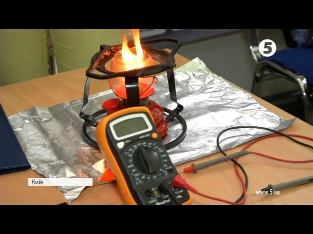 Юні винахідники: вихованці Малої академії наук показали свої розробки