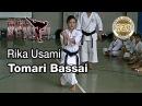 Rika Usami - Tomari Bassai - Soke Inoue Yoshimi Summer Camp 2013