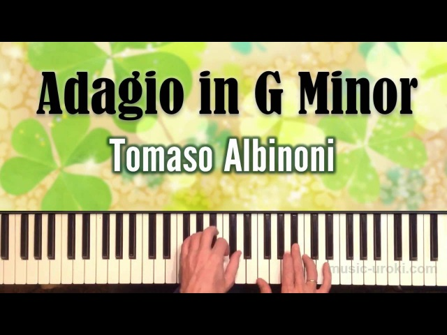 Adagio in G Minor - Tomaso Albinoni (piano cover ноты)