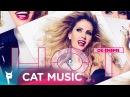 Andreea Banica - Hot de inimi Official Single