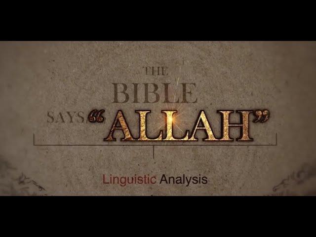 Слово «Аллах» в Библии. Лингвистический анализ шейха Юсуфа Эстеса