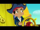 Джейк и пираты Нетландии Сражение за море Часть 2 Серия 34 Сезон 3
