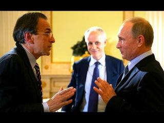 Путин по красоте разложил двух французских провокаторов!