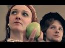 Hamlet - prince of Denmark Apple