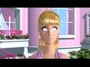 Барби Мультик 71 серия КЛОНЫ 1 часть Жизнь в Доме Мечты BARBIE® HD качество