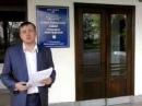 Осторожно,адвокат кандидат юридических наук Ашихмина Алёна Владимировна.