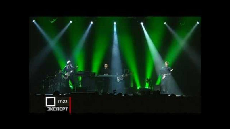 Ю-Питер - Концерт Цветы и тернии 8 декабря 2010 (Part 1)