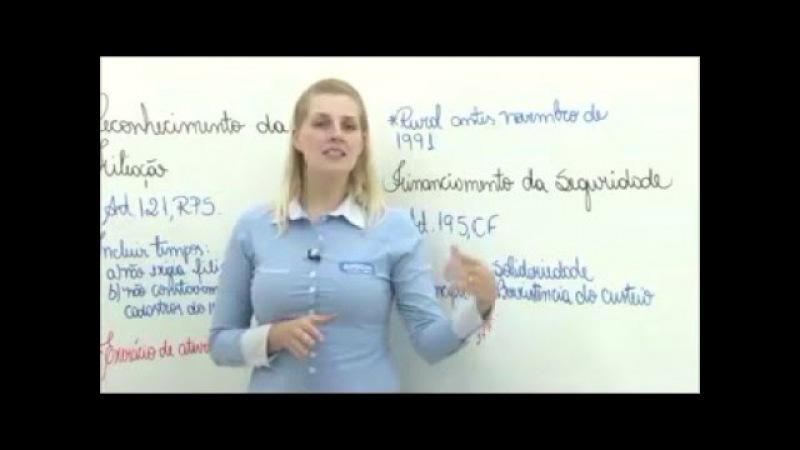 Revisão inss banca CESPE direito revidenciario