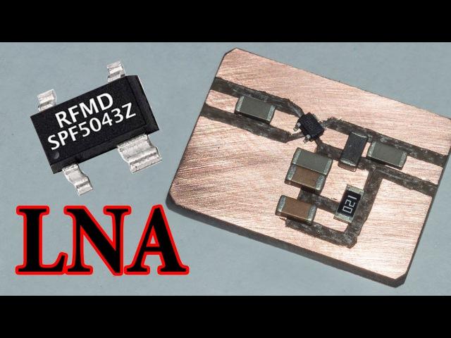 Антенный VHF, UHF усилитель LNA (Low-noise amplifier)