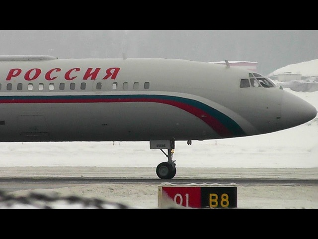Ту 154М Не звук а песня Аэропорт Внуково 2013