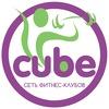 Cube Fitness - сеть фитнес-клубов Ульяновск