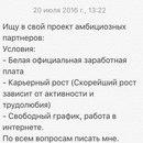 Ирина Учеваткина фото #9