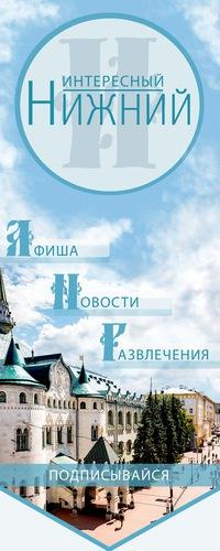 Вконтакте Знакомства В Нижний
