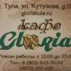 "Кафе-бар ""GLORIA"""