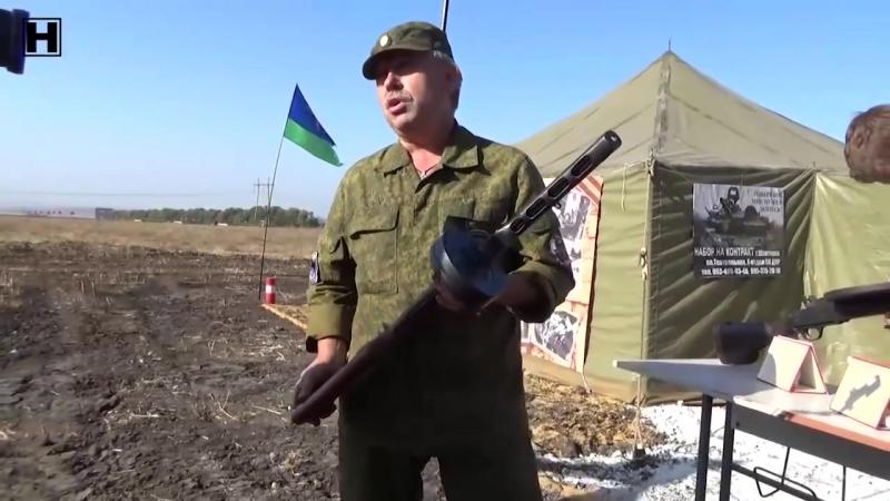 ДНР ,1 ОКТЯБРЯ 2015 Танковый Биатлон. ДНР