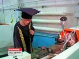 Фильм О профессиях которым обучают в Колледже