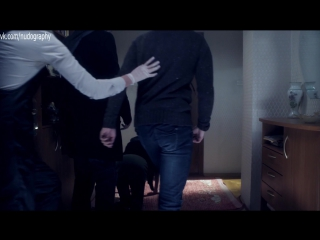 Яна Кошкина в сериале