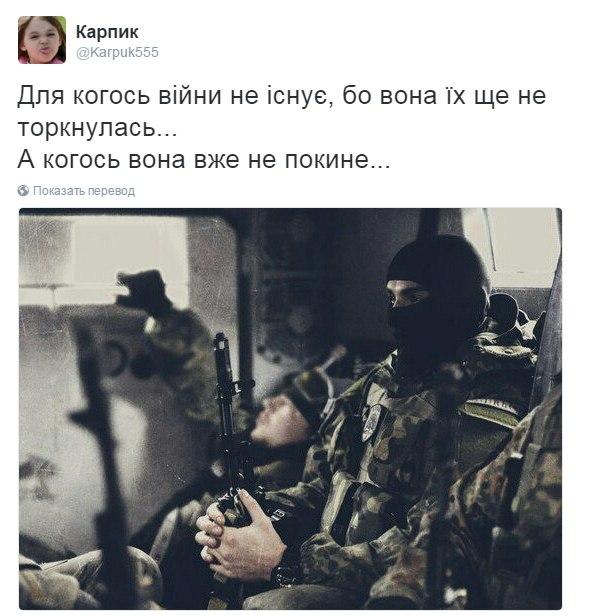 За минувшие сутки в зоне АТО был ранен один украинский военный, погибших нет, - МОУ - Цензор.НЕТ 6268