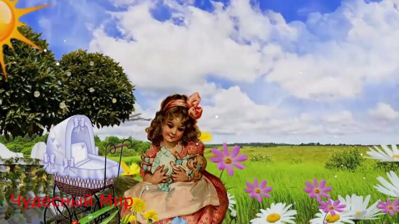 Девочка - Ревушка. Поучительные стихотворения для детей. Сказки детям