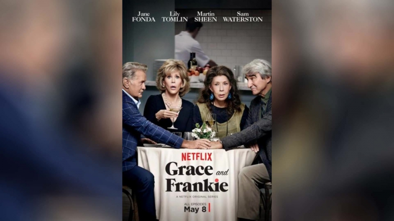 Грейс и Фрэнки (2015