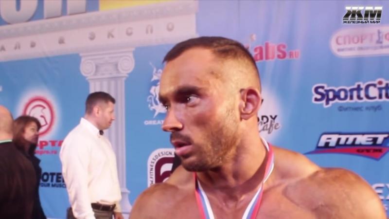 Судейские Ошибки на Самсон-39 и Абсолютный Чемпион Мирового Уровня!