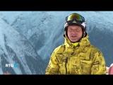 Зимний отдых в Домбае (фильм RTG)