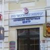 СЕРВИСНО-РАСЧЕТНЫЙ ЦЕНТР электрических сетей