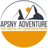 Apsny Adventure - Эксперты по приключениям