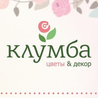 supermarket_klumba