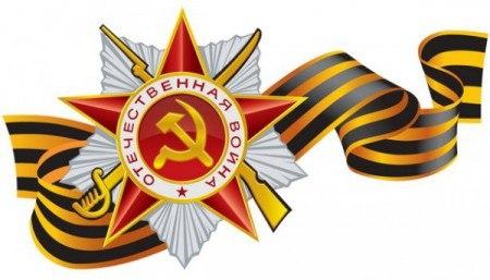 9 май - Ұлы Жеңіс мерекесіне реферат