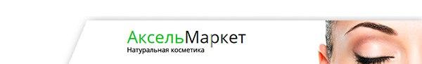 aksel-cosmo.ru/