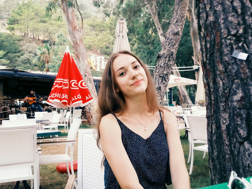 Александра Шушпанова   Москва