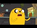 8 серия - 2 часть - 4 сезона мультсериала — «Время приключений» - Тихо сгорая - в озвучке от телеканала Cartoon Network