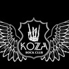 Рок-клуб Коза