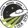 Лига UFO
