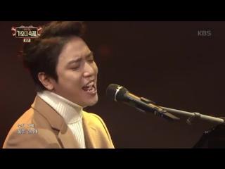 KBS 가요대축제 Yonghwa & Onew - 지친하루