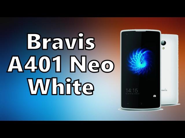 Смартфон Bravis A401 Neo White Недорогой и Современный!
