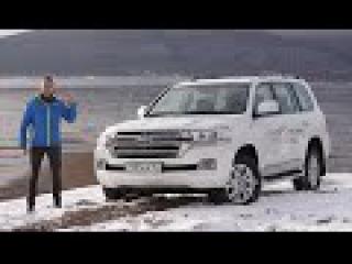 Toyota Land Cruiser 200 2016 Тест-Драйв. Игорь Бурцев