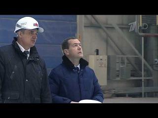 Премьер Дмитрий Медведев в Приморье провел совещание по вопросам развития Дальнего Востока - Первый канал