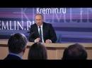 Установить истину по убийству Немцова необходимо в обязательном порядке - Первый канал