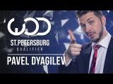 Павел Дягилев - WOD Spb Qualifier 2016 Image Promo