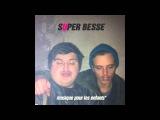 Super Besse - Берлинский зоопарк