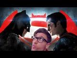 Бэтмен против Супермена: На заре справедливости (всё не так плохо)