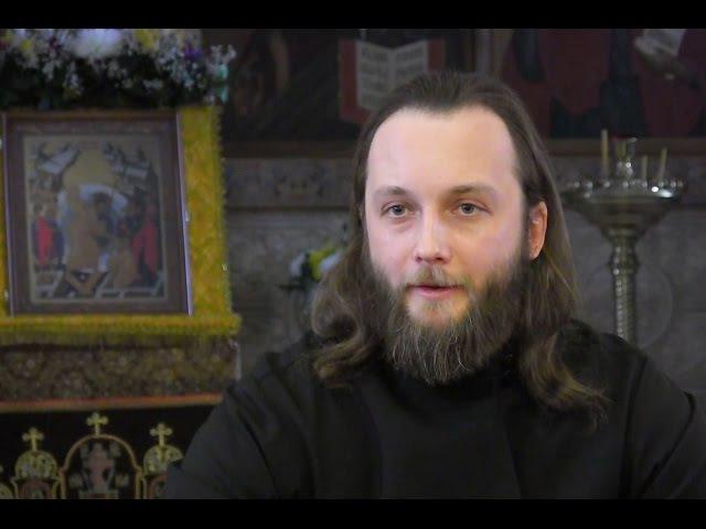 О христианстве Иерод Симеон Мазаев полная лекция