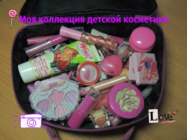 Моя коллекция детской косметики Принцесса маленькая фея Winx Barbie ♥