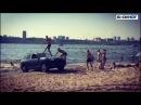 На пляже отдыхающие прыгали в Волгу с крыши Porsche Cayenne