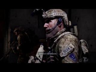 Medal of Honor: Warfighter - русский цикл. 3 серия.