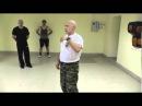 Семинар Валерия Крючкова Базовая техника, маятниковые упражнения, работа в парах ч 3