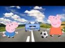 Приключения СуперСвина! Мультфильм Свинка Пеппа новые серии на русском языке. Peppa Pig.